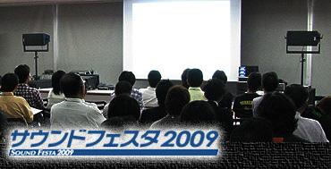 2009年 in グランキューブ大阪