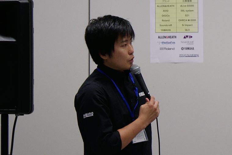 ・DiGiCo ・S21 ・ヒビノインターサウンド(株)