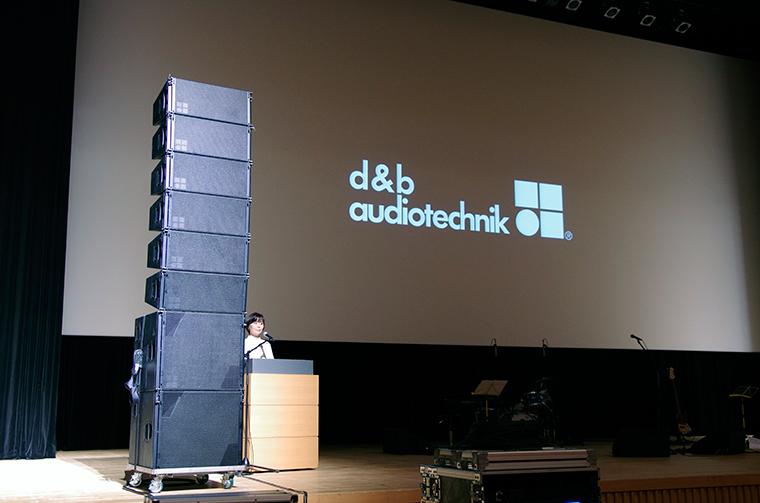 ・d&b audiotechnik ・V8/V12/V-SUB/D80 ・ディーアンドビーオーディオテクニックジャパン