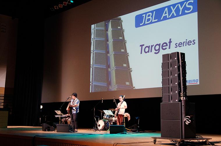 ・JBL PROFESSIONAL ・AXYS Target System ・ヒビノ(株