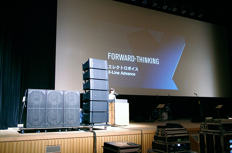 ・Electro-Voice ・X-Line Advance System ・ボッシュセキュリティシステムズ(株)