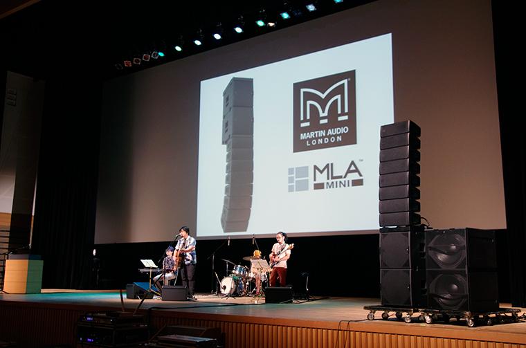 ・Martin Audio ・MLA Mini System ・(株)マーチンオーディオジャパン