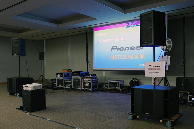 Pioneer DJ (株)