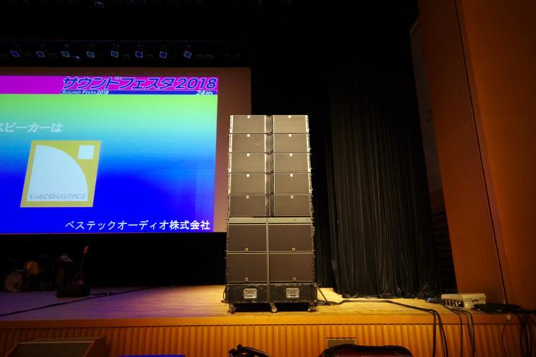 L-Acoustics