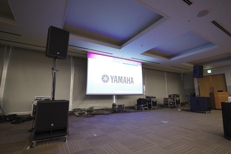 YAMAHA ヤマハミュージックジャパン(株)