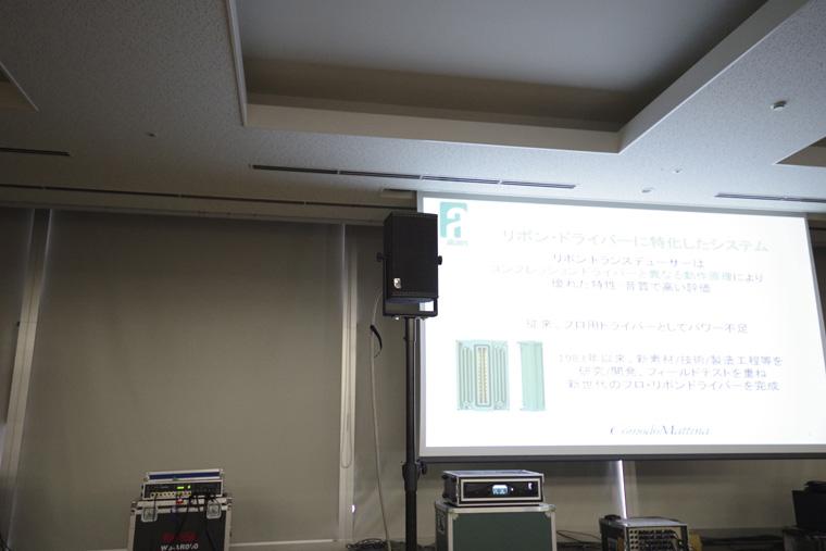 alcons audio コモドマッティーナ(株