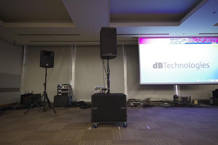 dBTechnologies ティアック(株)