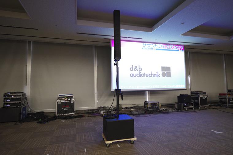 d&b audiotechnik ディーアンドビー・オーディオテクニック・ジャパン(株)